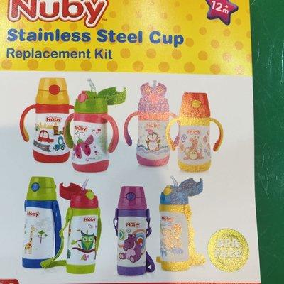 瘋狂寶寶~~Nuby 不銹鋼真空學習杯(吸管) 組(989079900753) 100元