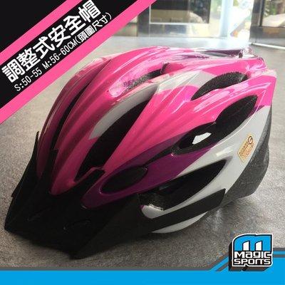 【第三世界】(HUNGTA輕量化安全帽-P)直排輪 滑板 特技 蛇板 飄移板 雙龍板 多款顏色/尺寸