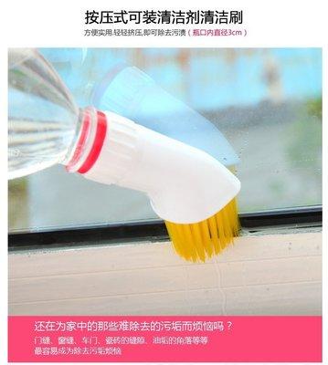 清潔 用具 凹槽 門刷 縫隙刷 創意 便攜 門窗清潔刷 廚衛用品