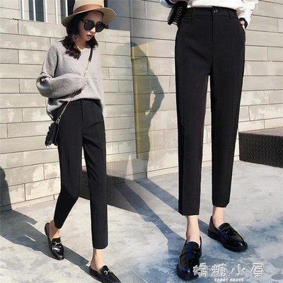 西裝褲女夏季薄款新款韓版小腳哈倫九分褲高腰顯瘦直筒煙管褲西褲