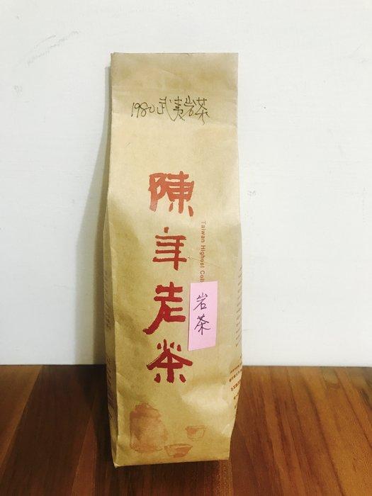 天使熊雜貨小舖~福建武夷山岩茶1980年代大紅袍 老茶 乾倉存包裝完好有梅子香韻存貨極少