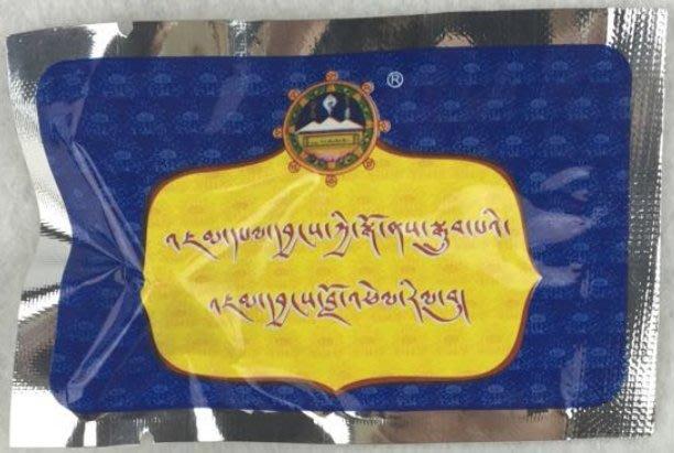 西藏色拉寺大乘洲最新版文殊菩薩智慧甘露大寶丸(一袋一大顆)
