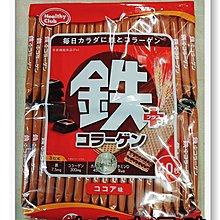 古意古早味 鉄威化餅乾 (骨威化餅/284公克/約40小包) 懷舊零食 鐵威化夾心餅乾 威化餅 餅乾