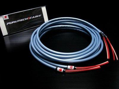((線材小舖)) 全新品日本古河 FURUTECH FS-501 喇叭線撥線版