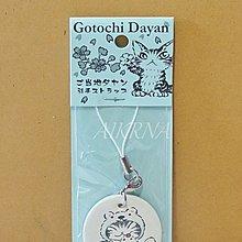 wachifield-dayan(瓦奇菲爾德,達洋)~全新限定品貓咪真皮手機吊飾(當地達洋)~G7鹿兒島