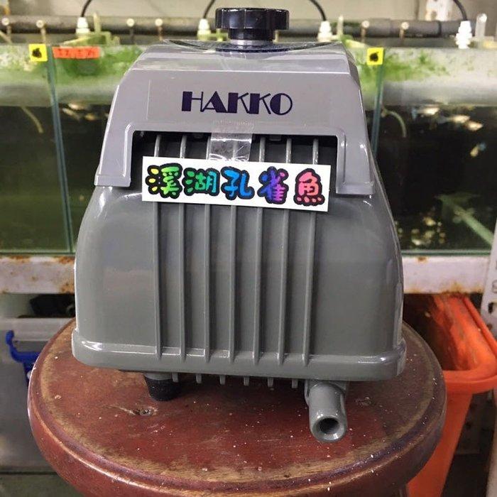 【現貨】【溪湖孔雀魚】日本HAKKO HK-40L(鋁殼) 電磁式靜音空氣幫浦 打氣機