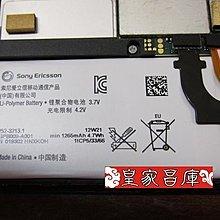 『皇家昌庫』OPPO a39 a57 r9 r9s r7 r7 plus 原廠電池 無法續電 快沒電