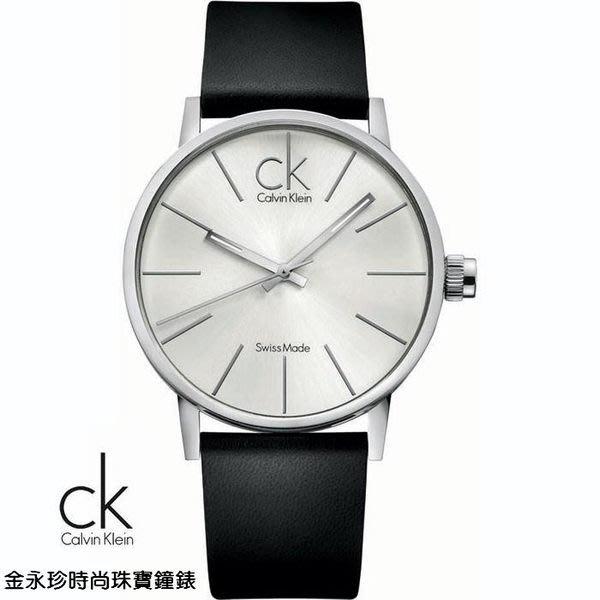 金永珍時尚珠寶*CK手錶Calvin Klein 原廠真品 K7621192  對錶 生日  情人節禮物*