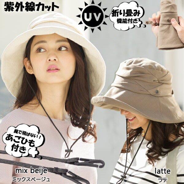 《FOS》日本 女生 遮陽帽 女款 抗UV 帽子 小臉 可愛 時尚 防曬 100%紫外線 夏天 登山 出國 雜誌款 熱銷