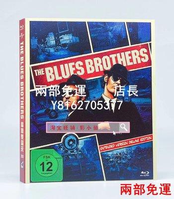 藍光光碟/BD 福祿雙霸天2 藍調兄弟 經典電影4K技術修復碟高清光盤盒裝 全新盒裝 繁體中字