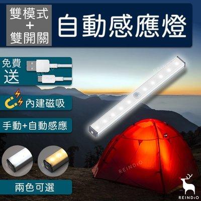 升級 可調光!有開關可長亮 手持 USB充電 LED露營燈 LED手電筒 登山燈 應急燈 行動燈管 led感應燈 戶外燈