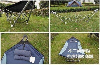 【格倫雅】^戶外帳篷用品裝備搖擺床 單人沙灘折疊睡躺椅吊床 戶外旅行 休閒必12222
