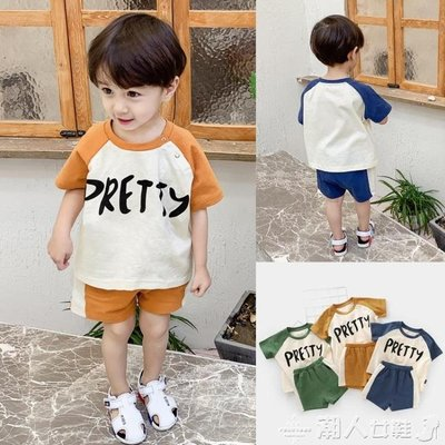 兒童短袖嬰童短袖T恤短褲套裝2019夏裝兒童裝男童洋氣寶寶嬰兒韓版潮
