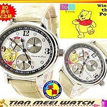【天美鐘錶店家直營】【下殺↘超低價有保固】全新原廠公司貨-小熊維尼80週年三眼紀念錶