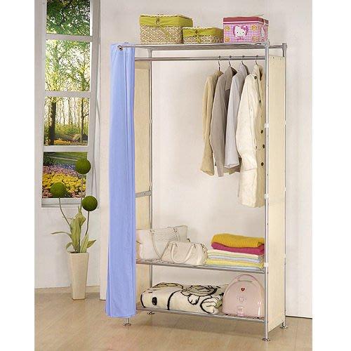 【中華批發網DIY家具】D-57-02-W3型90公分衣櫥架---可升級成完全防塵衣櫥架