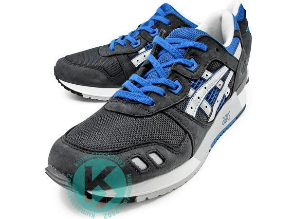2013 復古慢跑鞋 ASICS GEL-LYTE III 3 黑藍 黑藍銀 牛巴戈 網布 亞瑟士 H30DK-9047