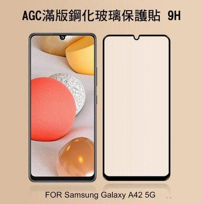 --庫米-- AGC Samsung A42 5G CP+ 滿版鋼化玻璃保護貼 全透明縮版 全膠貼合 真空電鍍