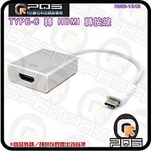 ☆台南PQS☆Macbook Air USB 3.1 TYPE-C TO HDMI 2K*4K 鋁殼外接視頻訊號線