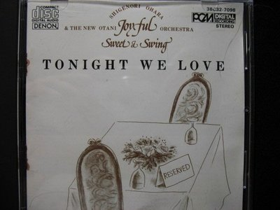 Tonight We Love  - JOYFUL ORCHESTRA  - 1984年日本原版盤 - 保存佳 - 301元起  協奏曲  81