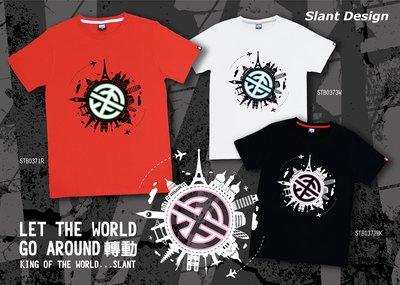 SLANT 轉動世界 KING OF THE WORLD T-SHIRT 台灣自創品牌 純棉潮T 限量T恤 客製化T恤