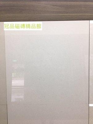 ◎冠品磁磚精品館◎進口精品 奈米拋光石英磚(較白聚晶白)–80X80CM