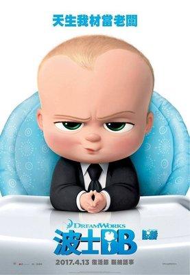 高清卡通電影:《寶貝老闆 娃娃老闆 波士BB》The Boss Baby 1DVD