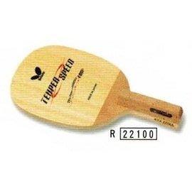 【線上體育】蝴蝶牌 BUTTERFLY 正手板 TENPER SPEED-R 五夾 桌球拍
