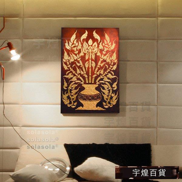 《宇煌》彩繪無框掛畫客廳金箔壁畫裝飾畫泰國泰式東南亞_PkBU