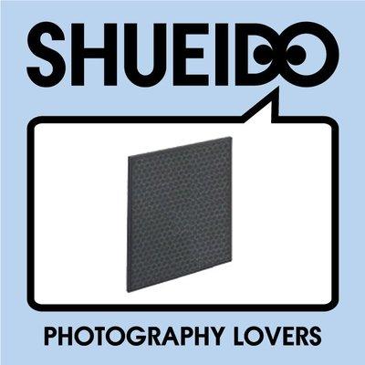 集英堂写真機【全國免運】【預購】SHARP 夏普 FZ-D10DF 活性碳濾網 CV-DF100 CV-EF120用
