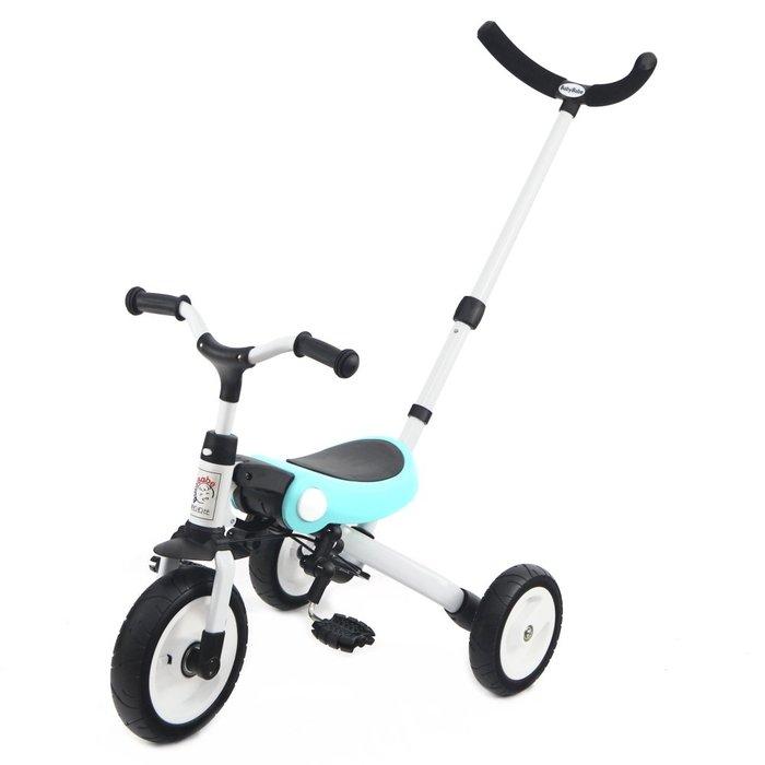 ☘ 板橋統一婦幼百貨 ☘  BabyBabe 多功能兒童三輪車-附手拉桿(手推車、滑步車)-天空藍