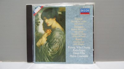 法朗克&德布西:小提琴奏鳴曲 Debussy/Franck/Ravel /鄭京和 銀圈版 CD