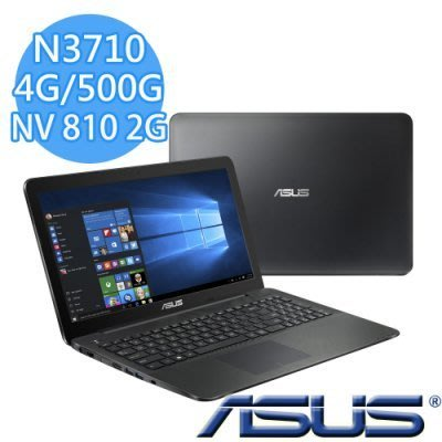 洽詢保證便宜 ASUS X541SC-0051 N3710 黑 飆速4G 記憶體 500G硬碟