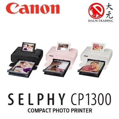 *大元˙高雄*【限量送54張相紙】Canon SELPHY CP1300熱昇華印相機+內附RP-54相紙三色 WIFI