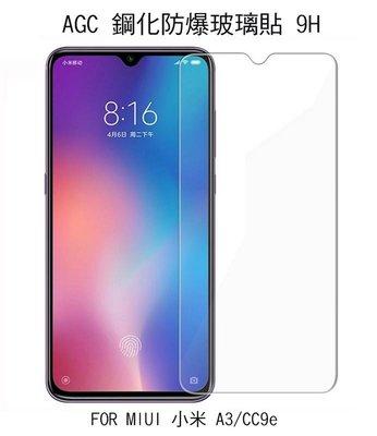 *phone寶*AGC MIUI 小米 A3/CC9e 鋼化防爆玻璃貼 非滿版 弧邊導角 2.5D