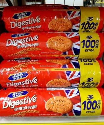 英國進口~【麥維他消化餅】天然小麥及全麥製成 消化餅500g/包$109。一大箱(18條)享免運喔~   ~
