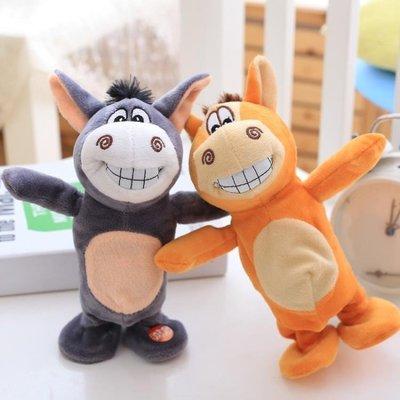 ☜男神閣☞抖音會走路學說話的小毛驢學舌唱歌搞笑電動錄音娃娃兒童禮物玩具