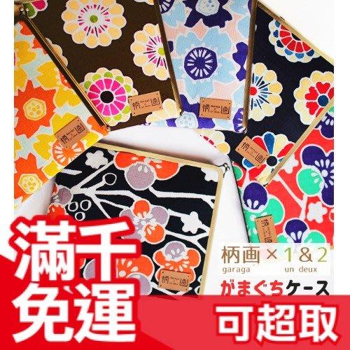 日本 純棉和風口金手拿包 小包 復古包 電腦包 浴衣 和服【豆豆家】 ❤JP Plus+