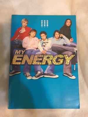 二手書 我的ENERGY ENERGY的第一本文字書 平裝本(特價49元)