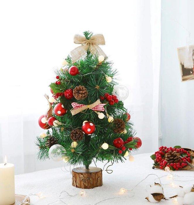 聖誕樹 松針桌面裝飾聖誕樹套餐擺件聖誕節場景布置兒童迷你小聖誕樹套裝—莎芭