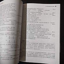 【高中AN3 】109指考 升大學 透視指考101-108歷屆試題 數學乙 附解答 可練習