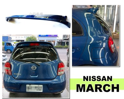 小亞車燈改裝*全新 NISSAN MARCH 13 14 15 16 17 NEW MARCH 原廠型 尾翼 含烤漆