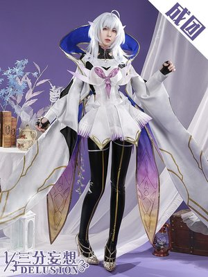 CD變裝cos服~三分妄想FGO cos服 梅林 Prototype cosplay動漫套裝cosply服裝女