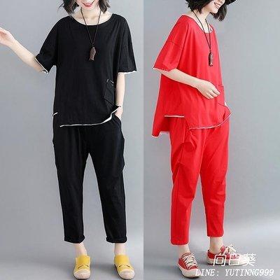 大尺碼女裝夏季韓版文藝胖mm拼接撞色短袖T恤時尚洋氣九分褲兩件套
