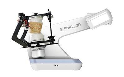AutoScan DS-EX Pro 齒科3D掃描器