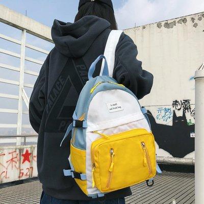 【洛本】百搭撞色雙肩包女新款韓版原宿ulzzang中學生書包校園ins背包B10