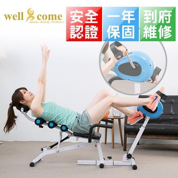 抬腿健身車-手足兩用 附運動拉繩 健腹機 伸展健身 全能塑體健身機 空中踏步機 美腿機 好吉康健美科技