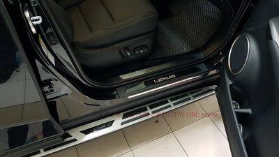 LEXUS NX200T NX200 NX300 原廠款門檻