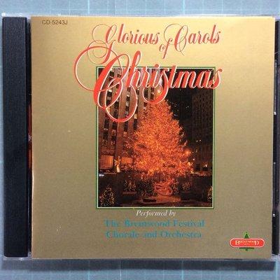 Glorious Carols Of Christmas 榮耀的聖誕頌歌