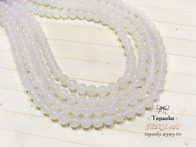 《晶格格的多寶格》串珠材料˙天然石配件 天然白玉髓/白瑪瑙6mm圓珠一份(60P)【S323-06】條珠/佛珠