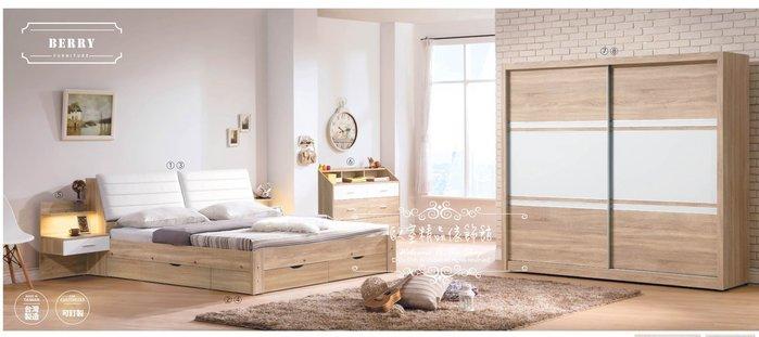 ~*歐室精品傢飾館*~清新北歐風 臥室 傢俱 木紋 簡約 質感 貝莉 客製 床台 櫥櫃 梳妝台 床組 衣櫃~新款上市~